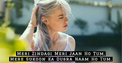 i love you shayari pic
