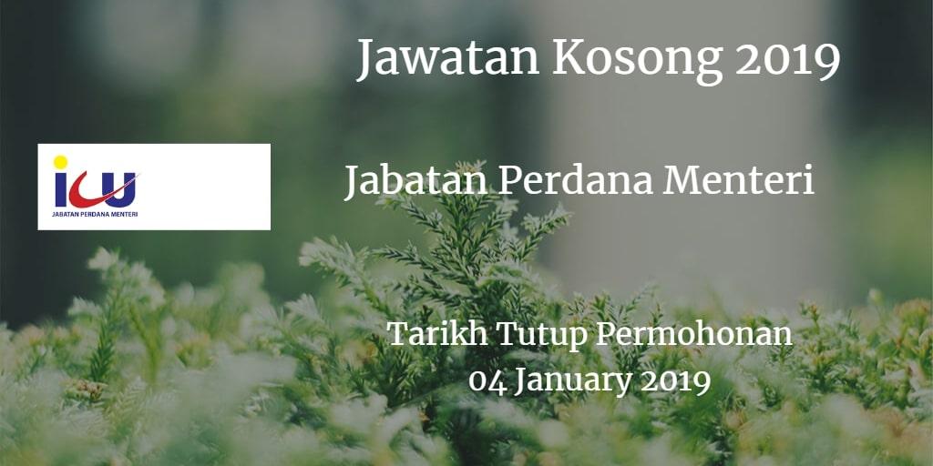 Jawatan Kosong JPM 04 January 2019