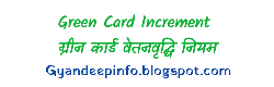 Green Card Increment Rule