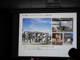 「バーチャルリノベーション:共鳴の渋谷」