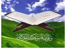http://www.rasiyambumen.com/2017/08/asbabun-nuzul-surat-al-alaq-surt-ke-96.html