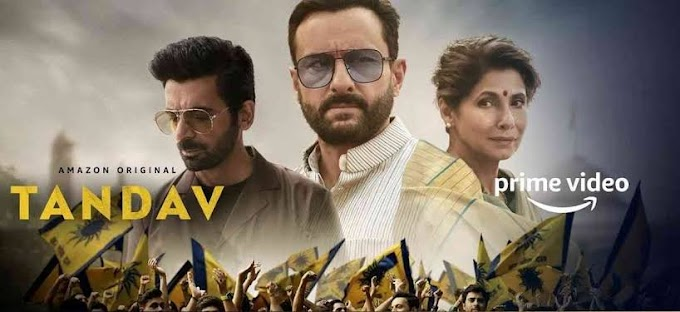 टंडव (2021) हिंदी सीज़न 1 एपिसोड (01-09) सैफ अली खान| Tandav 2021 Hindi season 1 Episode (01-09) Watch online Amazon Prime