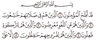 Tafsir Surat Al-Mu'minun Ayat 1, 2, 3, 4, 5