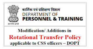 modification-additions-of-rotational-transfer-policy