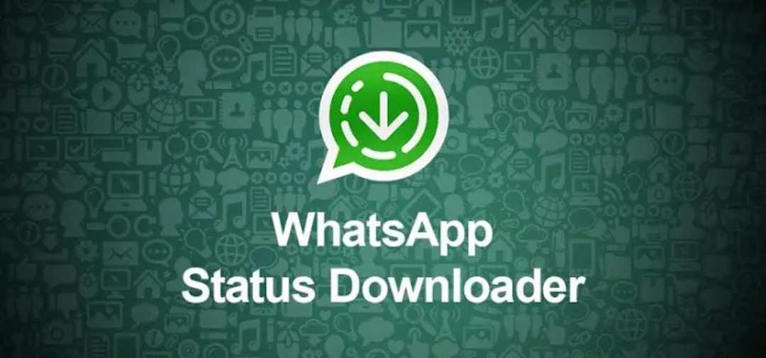 व्हाट्सएप स्टेटस कैसे डाउनलोड करें