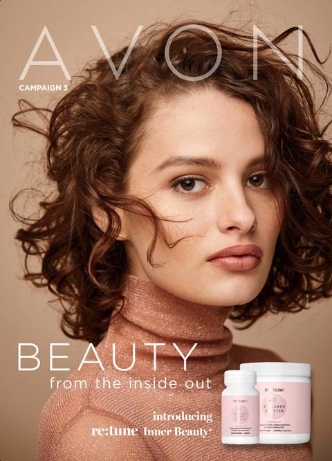 Avon brochure campaign 3 2021 - Beauty From The Inside Out