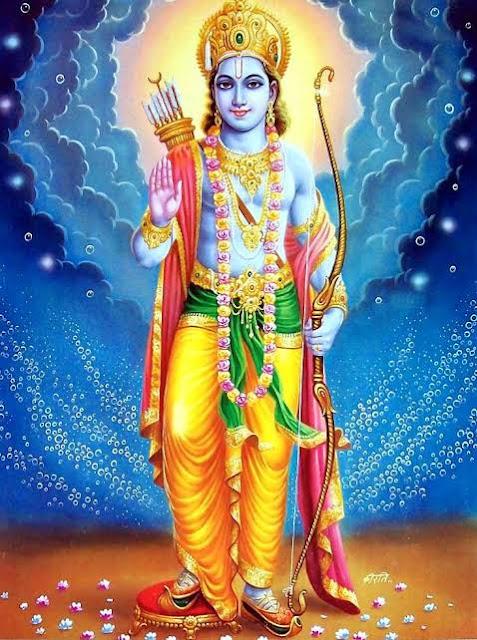 भगवान श्री राम फोटो