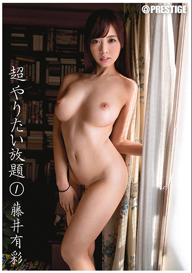 ABP-585 Unlimited Want To Do Ultra-1 Arisa Fujii