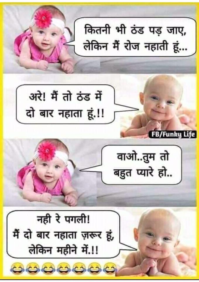Jokes - Latest New Hindi jokes collection in 2020