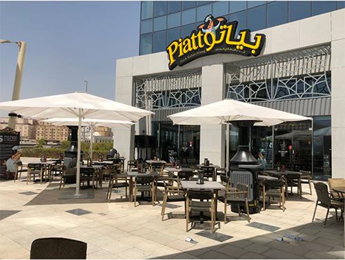 مطعم بياتو المنيو وارقام التواصل