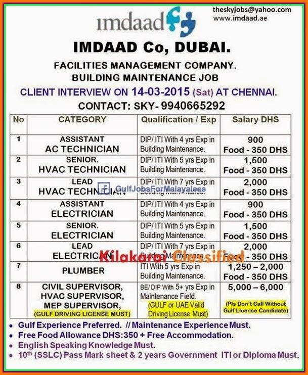 kharafi national company llc doubai uae aannemers | propinferbu gq