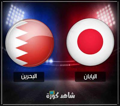 bahrain-vs- japan