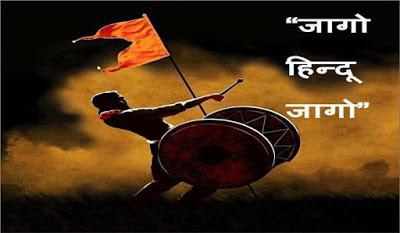 latest-Katter-hindu-status-for-whatsapp