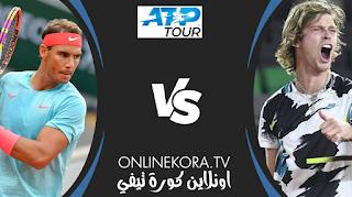 مشاهدة مباراة نادال و روبليف بث مباشر اليوم 15-11-2020 رابطة ATP محترفي التنس