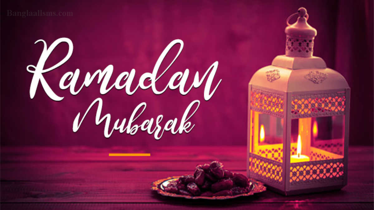 Ramadan Mubarak Wallpapers 2021