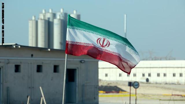هزتان أرضيتان بالقرب من مفاعل بوشهر النووي في إيران