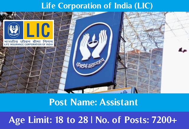 http://www.myojasupdate.com/2019/09/lic-assistant-recruitment-2019.html