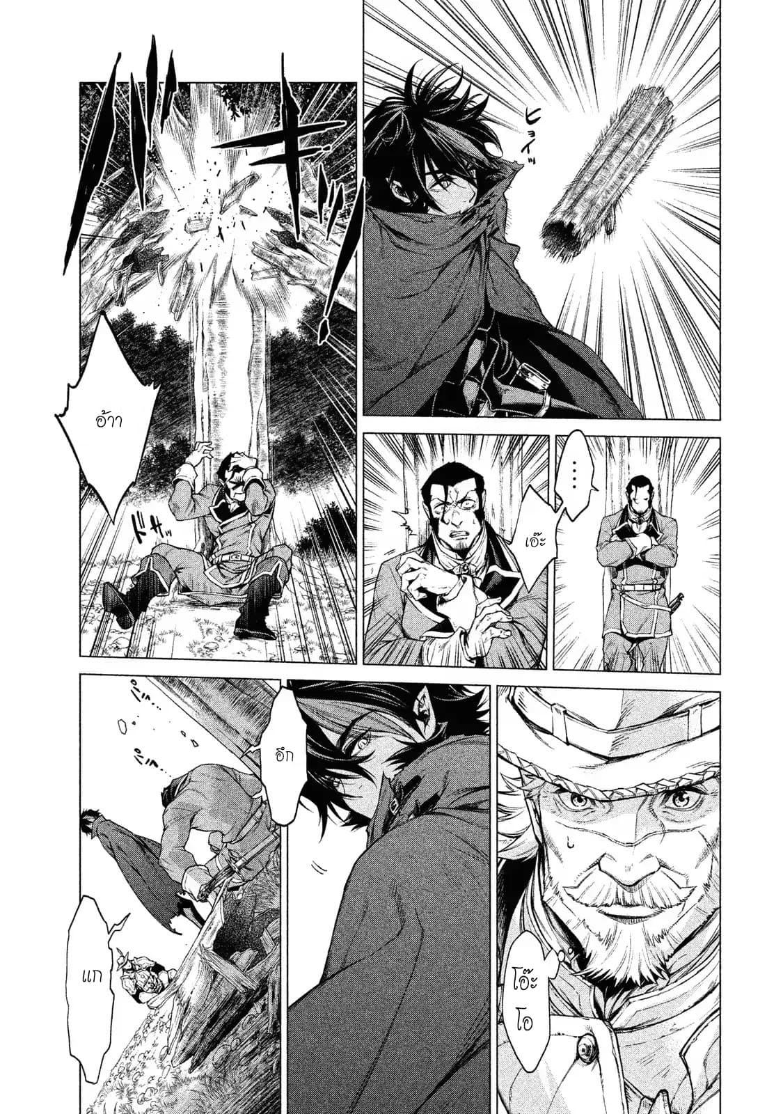 อ่านการ์ตูน Henkyou no Roukishi - Bard Loen ตอนที่ 3 หน้าที่ 15