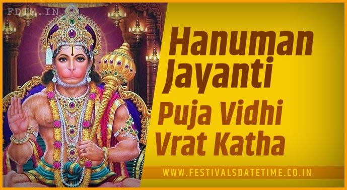 Hanuman Jayanti Puja Vidhi and Hanuman Jayanti Vrat Katha
