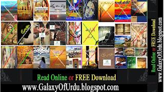COMPLETE LIST OF UMERA AHMED NOVELS