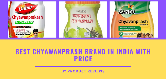 Best 10 chyawanprash brand in India with price, ingredients for immunity booster - Top Chyawanprash buy online