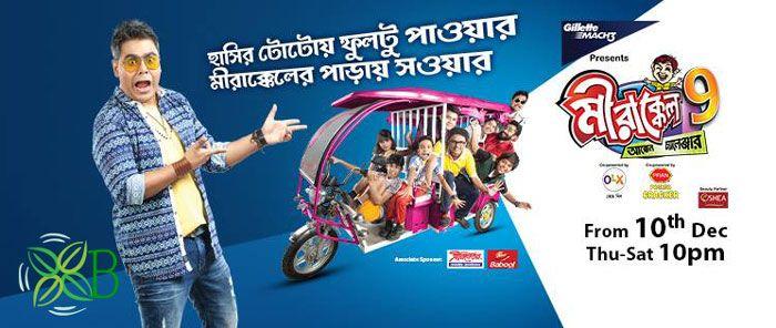 Mirakkel Akkel Challenger 9, Zee Bangla, TV Shows