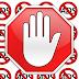 Cara Mudah Memasang Kode Script Anti AdBlock di Blogger Terbaru