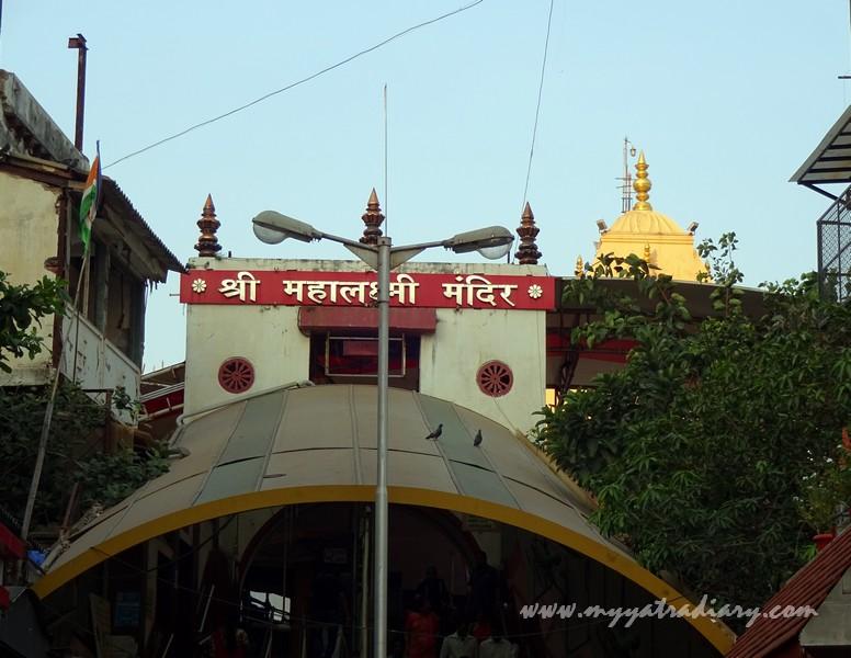 Mahalakshmi Temple dome, Shree Mahalakshmi Mandir, Mumbai