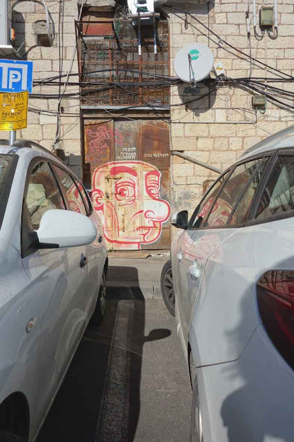 Street Art à Jerusalem