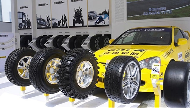 giti tire group company factory growth racing tires