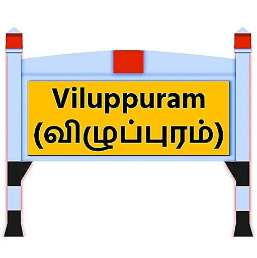 Viluppuram News in Tamil