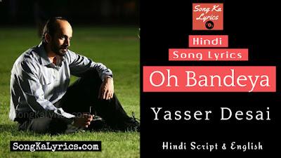 oh-bandeya-lyrics-ujda-chaman