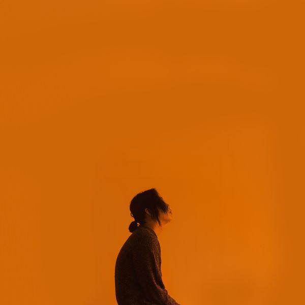 DNYDK – Waves Aren't Afraid of Falling – EP