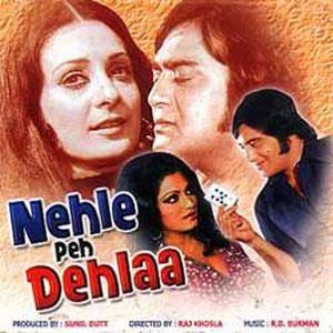 Nehle Pe Dehla 1976 Hindi 1CD DVDRip 700MB