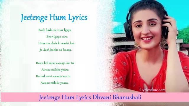 Jeetenge Hum Lyrics
