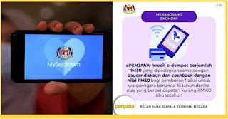 Download My Sejtera dapat kredit e-dompet berjumlah RM50