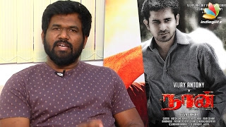 "Vijay Antony knows Yeman story while making ""Naan"" movie   Director Jeeva Shankar Interview"