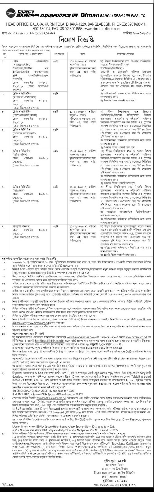 Biman Bangladesh Airlines Limited (BBAL) Recruitment Circular 2018