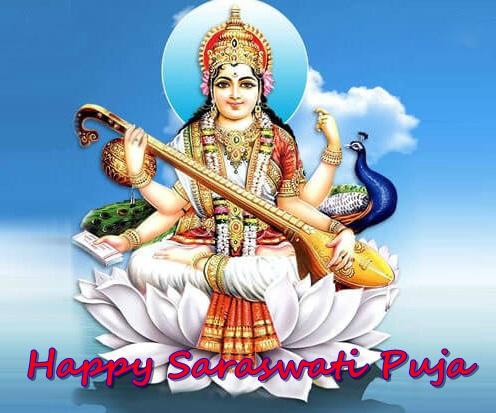 Happy Saraswati Puja Wishes In Hindi || हैप्पी बसंत पंचमी (सरस्वती पूजा)