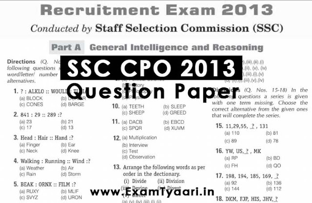 SSC CPO 2013 Solved Previous Year Question Paper [PDF Download] - Exam Tyaari