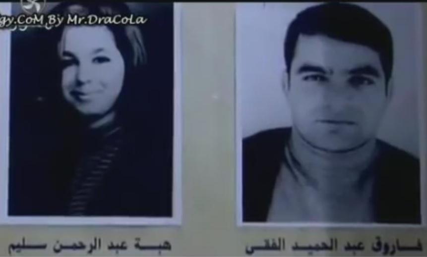 64a1515e49082 صورة هبة سليم وخطيبها فاروق الفقي