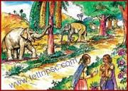 இறைச்சி - தமிழ் இலக்கணம்