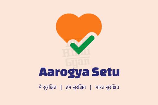 Aarogya Setu App Download और इस्तेमाल कैसे करें? COVID-19 Tracking App