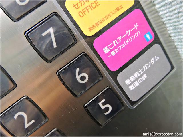 Ascensores de los Arcades de Akihabara, Tokio