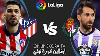 مشاهدة مباراة أتلتيكو مدريد وبلد الوليد بث مباشر اليوم 22-05-2021 في الدوري الإسباني