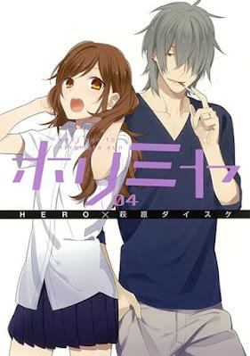 ホリミヤ コミックス表紙 第4巻 | HERO | HORIMIYA Volumes | Hello Anime !