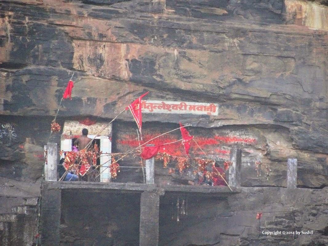 Tutla Dham Temple, Dehri, Rohtas, Bihar