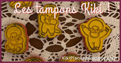 kiki Monchhichi tampons stamps cute rare collector