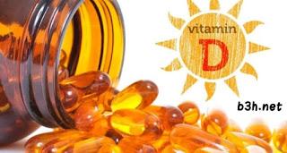 فيتامين D د