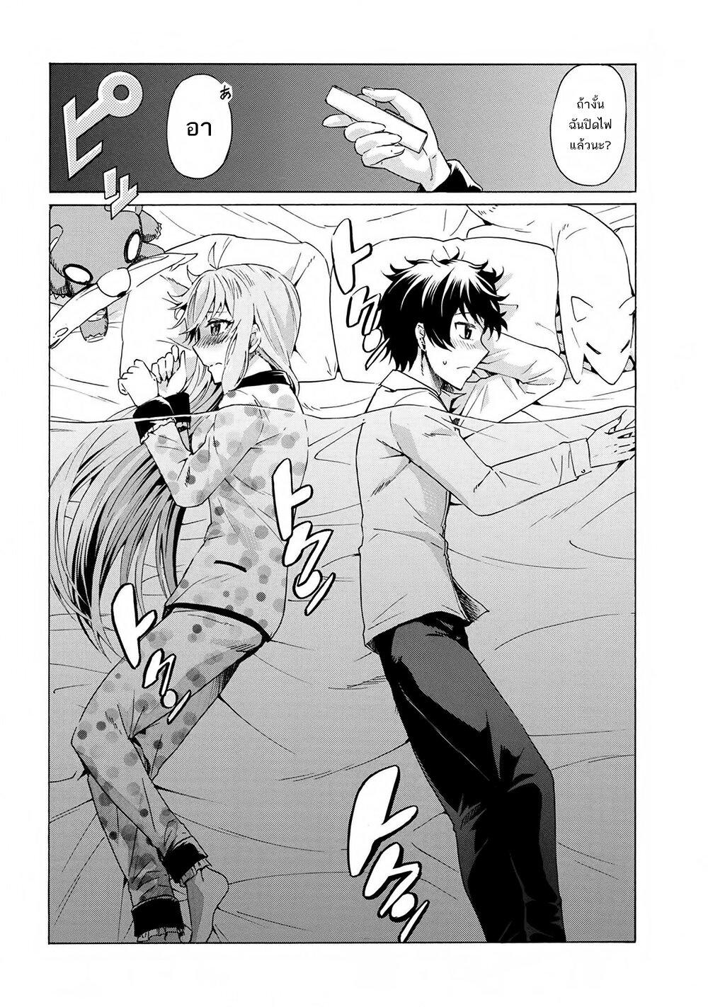 อ่านการ์ตูน Ichioku-nen Button o Renda Shita Ore wa Kizuitara Saikyou ni Natteita ตอนที่ 6 หน้าที่ 26